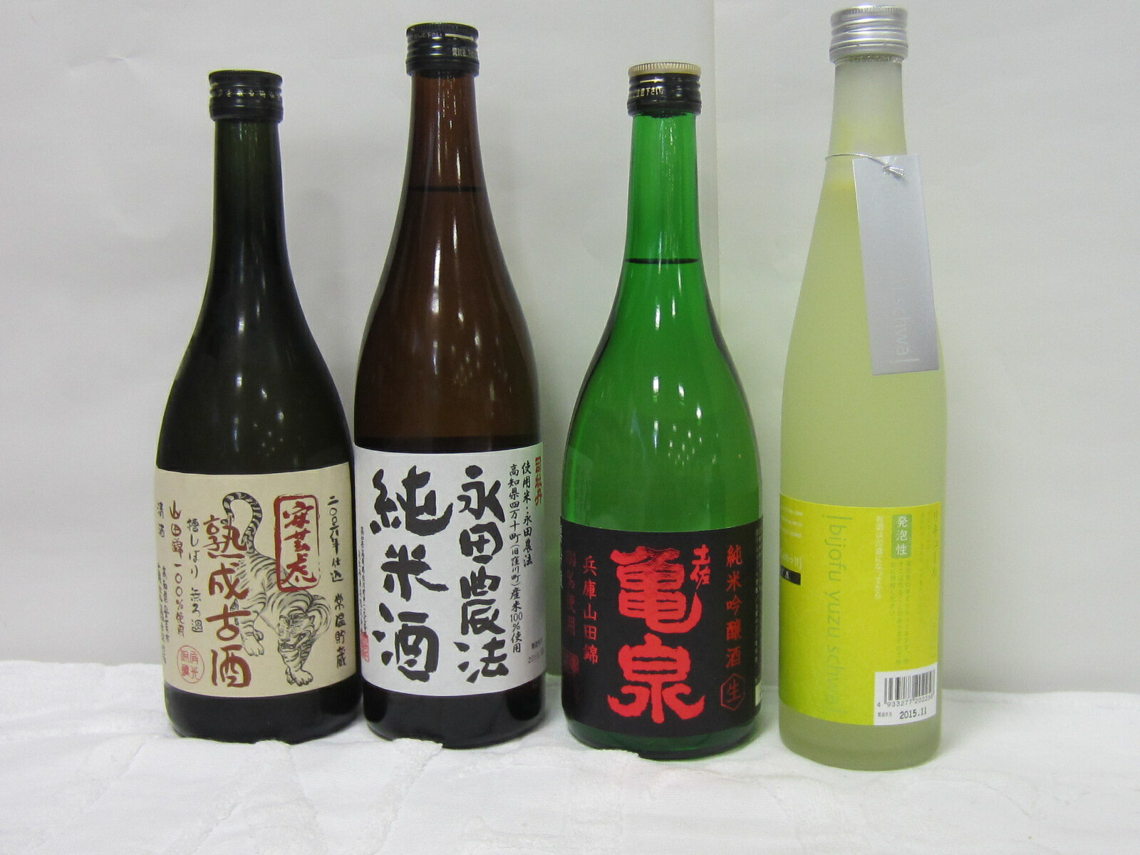 日本酒セット 高知 酒 飲み比べセット 香りと味わいタイプ別 日本酒 高知 ホワイトデー 敬老の日