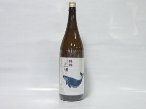 日本酒 高知 酔鯨 特別純米酒 しぼりたて生酒 720ml
