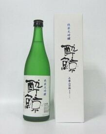 酔鯨 純米大吟醸兵庫山田錦50% 720ml日本酒 土佐酒