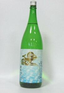 日本酒 高知 酔鯨 純米吟醸 原酒なつくじら 1.8L 日本酒 土佐酒 高知 夏の日本酒