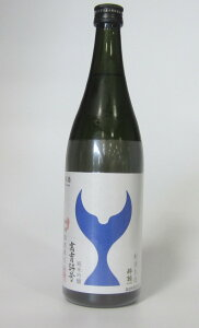 日本酒 高知 酔鯨 純米吟醸 高育54号新酒生 720ml