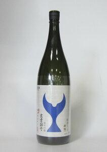 酔鯨純米吟醸高育54号54号新酒生酒1800ml