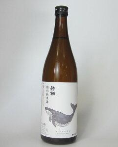 酔鯨 酒 特別純米 日本酒 720ml 日本酒 辛口