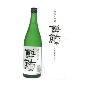 日本酒 高知 酔鯨 純米大吟醸 兵庫山田錦50% 720ml日本酒 土佐酒 お中元 贈り物