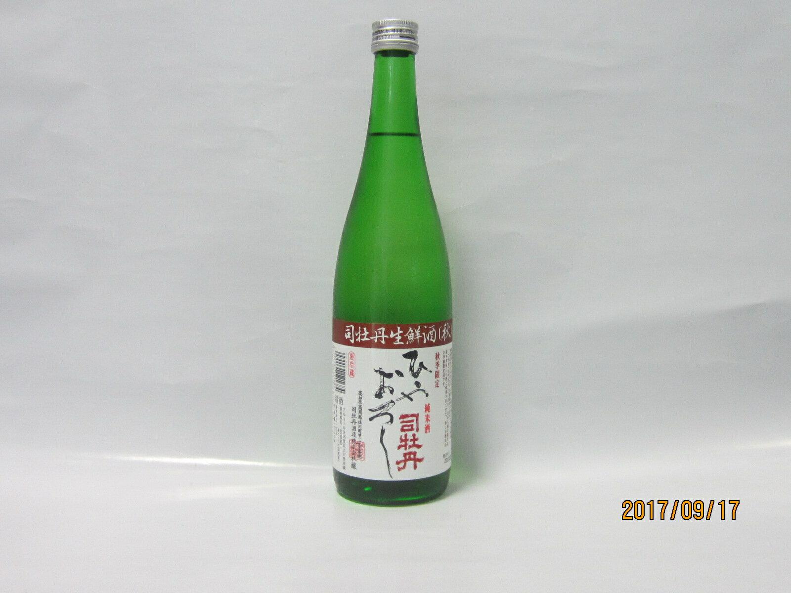 日本酒 司牡丹 生鮮酒 ひやおろし 720ml 土佐酒