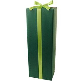 [ラッピング] ギフト1本箱 包装紙「緑」+リボン