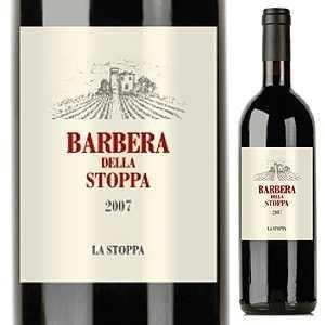 【6本〜送料無料】エミリア ロッソ バルベーラ 2009 ラ ストッパ 750ml [赤]Emilia Rosso Barbera La Stoppa
