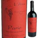 【6本〜送料無料】パリオ ロッソ デル ヴェロネーゼ 2011 ラルコ 750ml [赤]Pario Rosso del Veronese L'Arco