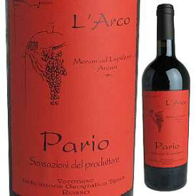 【6本〜送料無料】パリオ ロッソ デル ヴェロネーゼ 2016 ラルコ 750ml [赤]Pario Rosso Del Veronese L'arco [自然派]