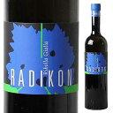 【6本〜送料無料】リボッラ ジャッラ 2012 ラディコン 500ml [白]Ribolla Gialla Radikon [自然派][無添加]