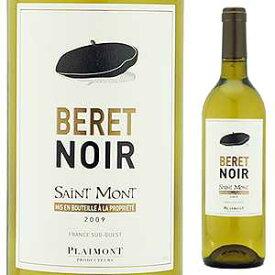 【6本〜送料無料】ベレ ノワール サン モン ブラン 2016 プロデュクトゥール プレモン 750ml [白]Beret Noir Saint Mont Blanc Producteurs Plaimont