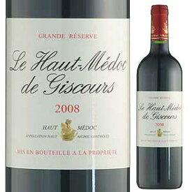 【6本〜送料無料】オー メドック ド ジスクール 2016 (シャトー ジスクール) 750ml [赤]Haut Medoc De Giscours Chateau Giscours