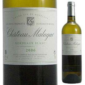 【6本〜送料無料】シャトー マラガール 2002 750ml [白]Chateau Malagar Blanc