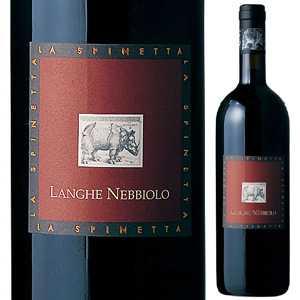 【6本〜送料無料】ランゲ ネッビオーロ 2014 ラ スピネッタ 750ml [赤]Langhe Nebbiolo La Spinetta