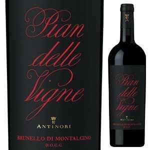 【6本〜送料無料】ピアン デッレ ヴィーニェ ブルネッロ ディ モンタルチーノ 2013 ピアン デッレ ヴィーニェ (アンティノリ) 750ml [赤]Pian Delle Vigne Brunello Di Montalcino Pian Delle Vigne (Antinori) [ブルネロ]