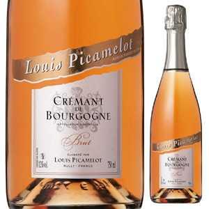 【6本〜送料無料】クレマン ド ブルゴーニュ ロゼ ブリュット NV ルイ ピカメロ 750ml [発泡ロゼ]Cremant de Bourgogne Rose Brut Louis Picamelot