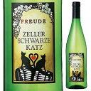 【6本〜送料無料】フロイデ ツェラー シュヴァルツェ カッツ Q.b.A. 2017 クロスター醸造所 750ml [白]Freude Zeller Schwarze Katz Q.b.a. Weinkellerei Klostor Gmbh