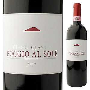 【6本〜送料無料】キャンティ クラシコ 2014 ポッジョ アル ソーレ 750ml [赤]Chianti Classico Poggio Al Sole