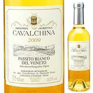 【6本〜送料無料】 [375ml]パッシート ビアンコ デル ヴェネト 2013 カヴァルキーナ [ハーフボトル][甘口白]Passito Bianco del Veneto Cavalchina