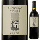 【6本〜送料無料】メルロー 2013 ラ ビアンカーラ 750ml [赤]Melrot La Biancara (Angiolino Maule) [自然派][アンジョリーノ マウレ][無添加]