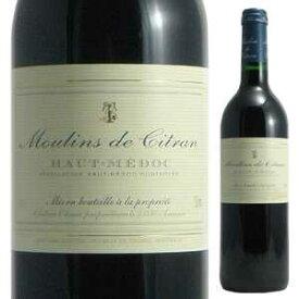 【6本〜送料無料】ムーラン ド シトラン 2007 (シャトー シトラン) 750ml [赤]Moulins De Citran Chateau Citran