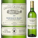 【6本〜送料無料】シャトー グラン ジャン ブラン V.V. 2017 750ml [白]Chateau Grand-Jean Blanc Vieilles Vignes