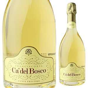 【6本〜送料無料】フランチャコルタ ブリュット キュヴェ プレステージ NV カ デル ボスコ 750ml [発泡白]Franciacorta Brut Cuvee Prestige Ca' Del Bosco