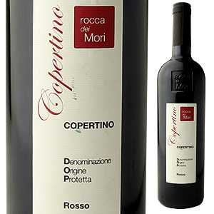 【6本〜送料無料】コペルティーノ ロッソ 2013 ロッカ デイ モリ 750ml [赤]Copertino Rosso Rocca dei Mori