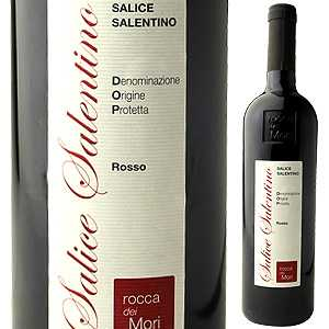 【6本〜送料無料】サリーチェ サレンティーノ ロッソ 2014 ロッカ デイ モリ 750ml [赤]Salice Salentino Rosso Rocca dei Mori