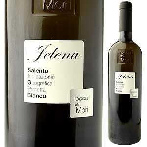 【6本〜送料無料】サレント ビアンコ イエレーナ 2015 ロッカ デイ モリ 750ml [白]Salento Bianco Jelena Rocca dei Mori