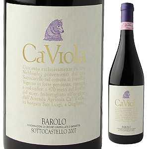 【6本〜送料無料】バローロ ソット カステッロ 2011 カ ヴィオラ 750ml [赤]Barolo Sotto Castello Ca' Viola