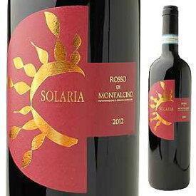 【6本〜送料無料】ロッソ ディ モンタルチーノ 2016 ソラリア 750ml [赤]Rosso Di Montalcino Solaria