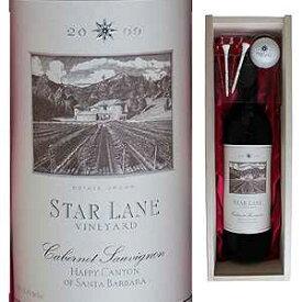 【6本〜送料無料】[木箱入り]スターレーン カベルネ ソーヴィニヨン ギフトセット 2015 スターレーン ヴィンヤード 750ml [赤]Star Cabernet Sauvignon Gift Set Star Lane Vineyard
