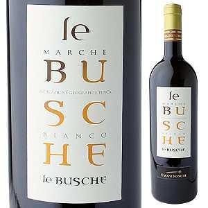 【6本〜送料無料】レ ブスケ マルケ ビアンコ 2015 ウマニ ロンキ 750ml [白]Le Busche Marche Bianco Umani Ronchi