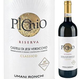 【6本〜送料無料】プレーニオ ヴェルディッキオ デイ カステッリ ディ イェージ クラシコ リゼルヴァ 2014 ウマニ ロンキ 750ml [白]Prenio Verdicchio dei Castelli di Jesi Classico Riserva Umani Ronchi
