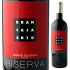 【6本〜送料無料】キャンティ クラシコ リゼルヴァ 2015 ブランカイア 750ml [赤]Chianti Classico Riserva Brancaia [クラッシコ]