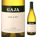 【送料無料】ガヤ エ レイ シャルドネ 2017 750ml [白]Gaia & Rey Chardonnay