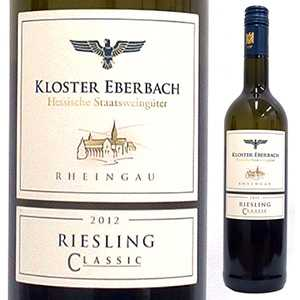 【6本〜送料無料】ラインガウ リースリング クラシック クーベーアー 2015 クロスター エーバーバッハ 750ml [白]Rheingau Riesling Classic Qba. Hessische Staatsweing ter Kloster Eberbach