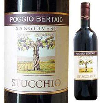 sutukkio 2013 pojjoberutaio 750ml[紅]Stucchio Poggio Bertaio