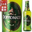 【送料無料】モレッティ ビール ドッピオ モルト 1ケース(24本) 330ml [ビール]Birra Moretti Doppio Malto Moretti
