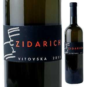 【6本〜送料無料】ヴィトフスカ 2015 ヅィダリッヒ 750ml [白]Vitovska Zidarich