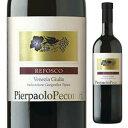 【6本〜送料無料】レフォスコ 2015 ピエールパオロ ペコラーリ 750ml [赤]Refosco Pierpaolo Pecorari [自然派]