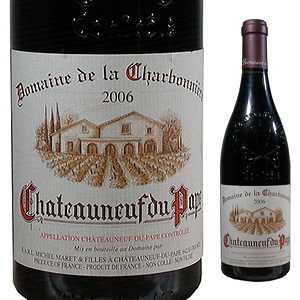【6本〜送料無料】シャトーヌフ デュ パプ ルージュ キュヴェ デュ ドメーヌ 2009 ドメーヌ ド ラ シャルボニエール 1500ml [赤] [マグナム・大容量]Chateauneuf-du-Pape Rouge Cuvee du Domaine Domaine De La Charbonniere