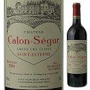 【送料無料】シャトー カロン セギュール 2005 750ml [赤]Chateau Calon Segur