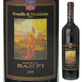 【6本〜送料無料】ブルネッロ ディ モンタルチーノ 2004 バンフィ 750ml [赤]Brunello Di Montalcino Castello Banfi [ブルネロ]