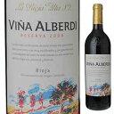【6本〜送料無料】リオハ ティント レゼルバ ビーニャ アルベルディ 2014 ラ リオハ アルタ 750ml [赤]Rioja Tinto Reserva Vi a Alberdi La Rioja