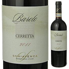 【6本〜送料無料】バローロ チェレッタ 2014 スキアヴェンツァ 750ml [赤]Barolo Cerretta Schiavenza
