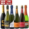 意大利發泡大集合!大量擁有多樣性的泡6瓶一套B(750ml*6)