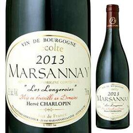 【6本〜送料無料】マルサネ レ ロンジュロワ 2017 ドメーヌ エルヴェ シャルロパン 750ml [赤]Marsannay Les Longeroies Domaine Herve Charlopin