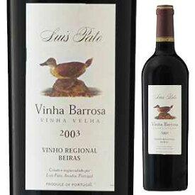 【6本〜送料無料】ヴィーニャ バローサ 2013 ルイス パト 750ml [赤]Vinha Barrosa Luis Pato